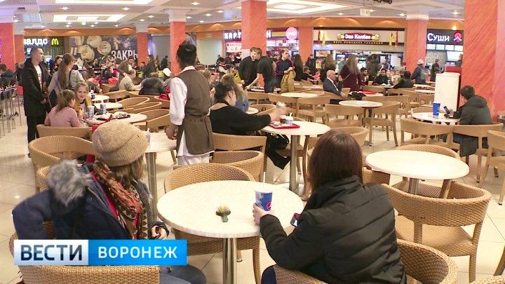 Воронежцы призвали бойкотировать торговые центры после трагедии в Кемерове