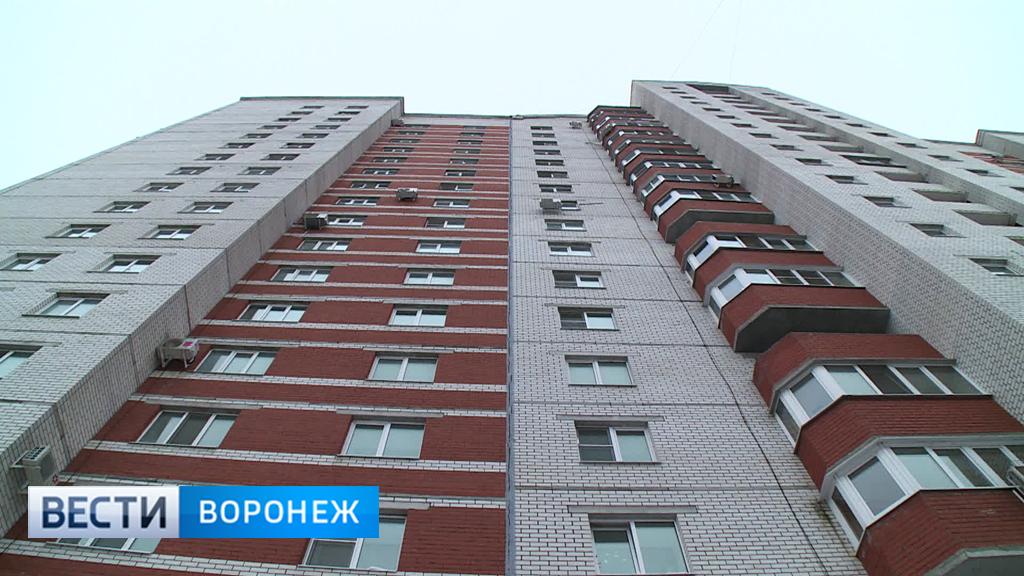 Воронежцы опасаются падения 17-этажного дома на улице Хользунова