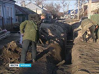 Часть затрат на канализацию компенсировали сами воронежцы, чем остались довольны