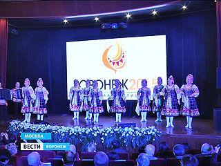 Чем собирается удивить Воронеж, как культурная столица СНГ?