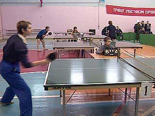 Чемпионат области по настольному теннису стал отборочным
