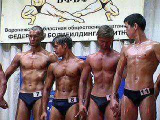 Чемпионат по бодибилдингу прошел в Воронеже