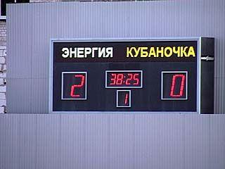 Чемпионат России по футболу вышел практически на финишную прямую
