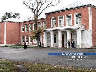 Чигольской школе присвоено имя лауреата Нобелевской премии