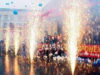 Чиновники обещают, что нынешний День города воронежцы запомнят надолго