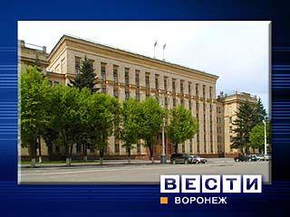 Чиновники обладминистрации отдадут свой заработок пострадавшим в Южной Осетии