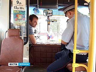Численность общественного транспорта в Воронеже уменьшилась на 140 машин