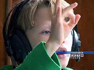 Число людей c дефектами слуха растёт