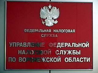 Число миллиардеров в Воронежской области уменьшилось