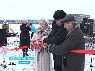 Чистая вода появилась в селе Затон Воробьевского района
