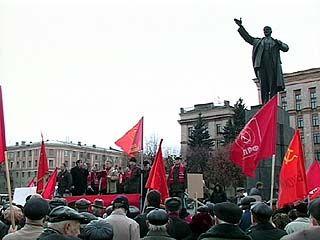 Члены КПРФ отметили День Великой октябрьской революции