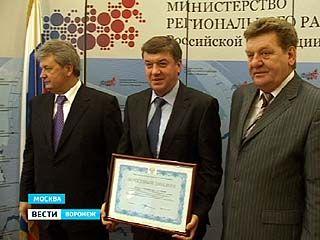 Члены жюри Всероссийского конкурса пришли к выводу, что в Воронеже жить хорошо