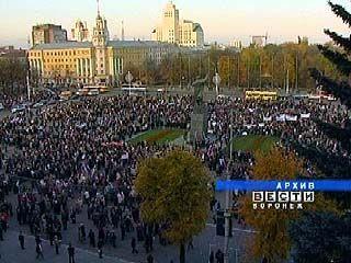 Что знают воронежцы о площади Ленина?