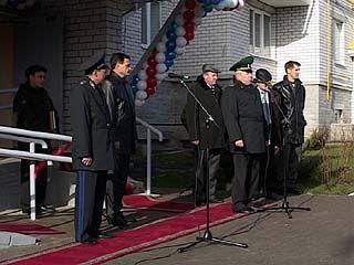 Cотрудники ФСБ и пограничники получили к празднику квартиры