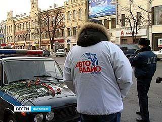 """Cотрудники ГИБДД и """"Авторадио"""" провели совместную акцию"""