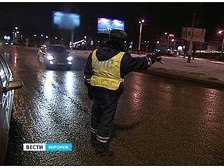 Cотрудники ГИБДД провели ночной рейд по Воронежу