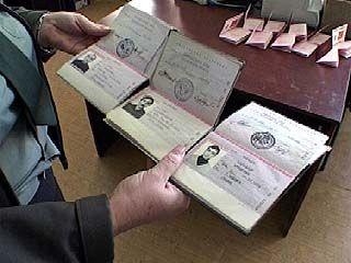 Cотрудники ПВУ выявили более 80 фактов незаконной выдачи паспортов