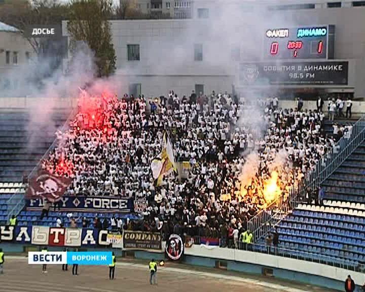 Болельщики, которых обвиняют в беспорядках на матче «Факел – Динамо», оказались под домашним арестом