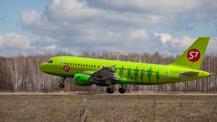 Авиакомпания S7 запустит два дневных рейса из Воронежа в Москву