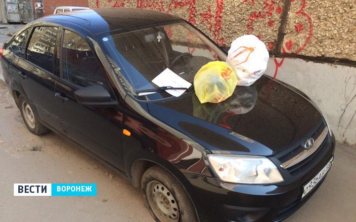 Воронежских автохамов наказали спущенным колесом и мусорными пакетами на капоте