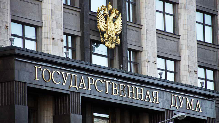 Депутат Госдумы от ЛДПР, курирующий Воронежскую область, предложил вернуть гимн «Боже, Царя храни!»