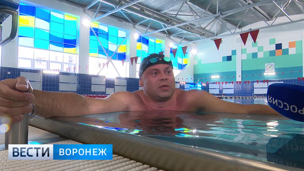 Воронежский полицейский стал триумфатором Всемирных игр в Лос-Анджелесе