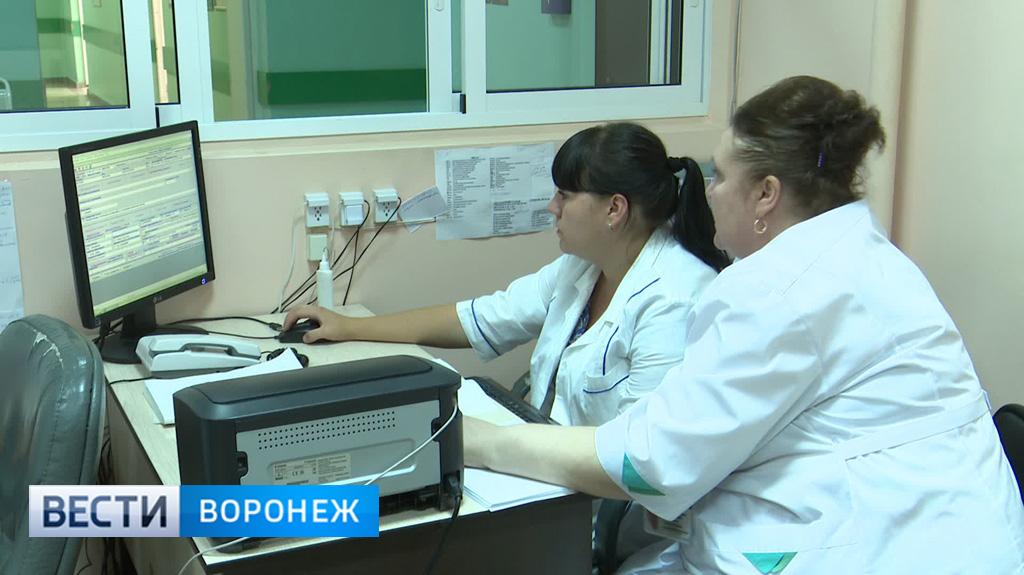 Медицина будущего. В Воронеже ставить диагноз пациентам будет компьютер