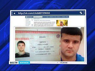 Данные предполагаемого убийцы Дмитрия Кривошеева появились в соцсетях