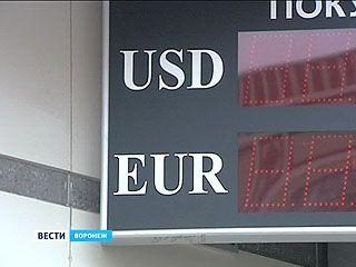 Даже за баснословные суммы купить евро и доллары в Воронеже очень сложно