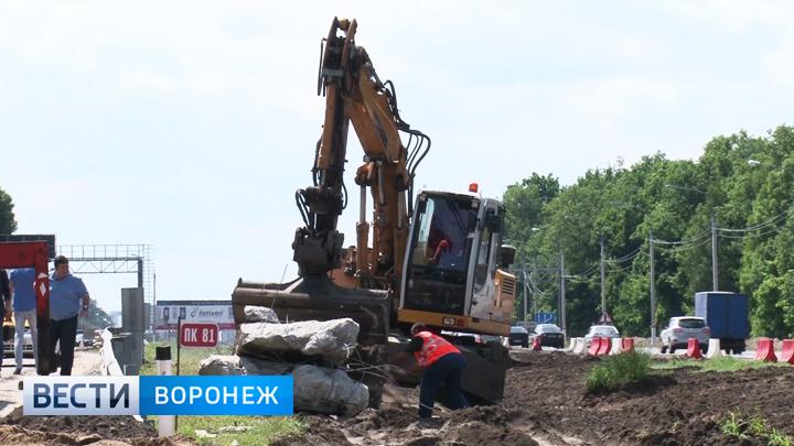 Коммуникации мешают завершить ремонт дороги на въезде в Воронеж