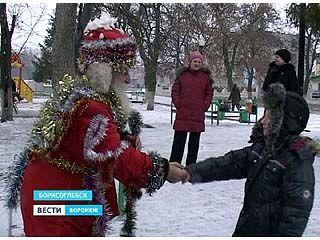 Дед Мороз из Борисоглебска поздравляет всех совершенно бесплатно