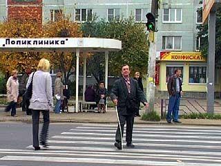 """""""День белой трости"""" в Воронеже встретят около двух тысяч человек"""
