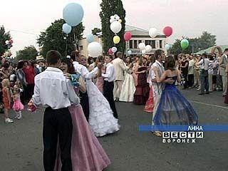 День города отметили в Анне