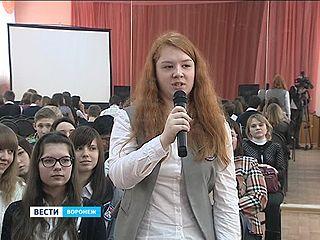 День молодого избирателя провели в школах Левобережного района