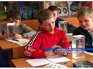 День образования отмечают в Воронежской области