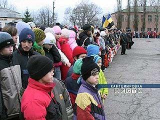 День освобождения от фашистов отметили в Кантемировке