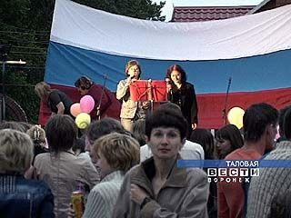 День России отпраздновали в Таловой