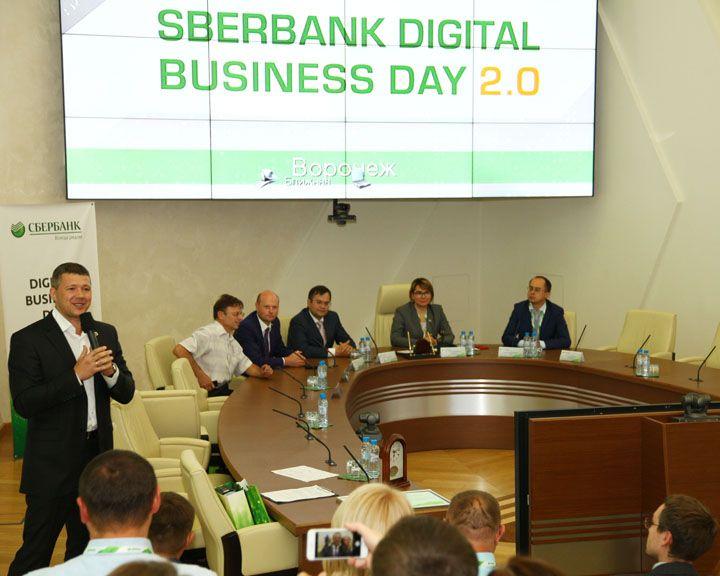 День российского предпринимательства отметили с размахом