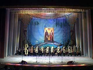 День рождения слова отметили в Воронеже