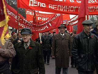 День согласия и примирения остался красным праздником в Воронеже