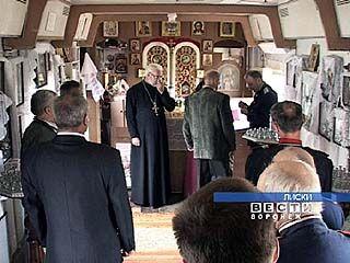 День святых новомучеников отметили в Лисках