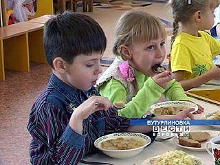 День в детском саду семейному бюджету выйдет дороже - из-за цен на продукты