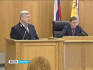 День ЮВЖД в воронежском парламенте станет традиционным