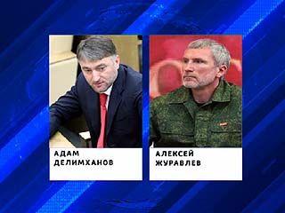 Депутат Госдумы, представляющий Воронежскую область, Алексей Журавлев оказался в центре скандала