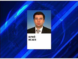 Депутат Госдумы Юрий Исаев в ближайшее время расстанется с мандатом