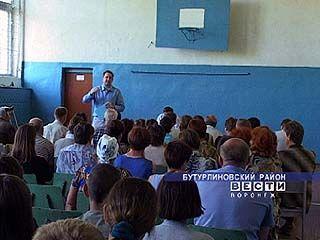 Депутат Государственной Думы обещает помочь пенсионерам, инвалидам и жителям сел