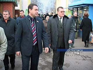 Депутаты фракции ЛДПР посетили Острогожск