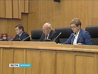 Депутаты облдумы официально утвердили в должности трёх заместителей губернатора