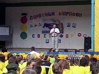 Депутаты облдумы учат лискинских детей правилам дорожного движения