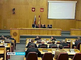 Депутаты регионального парламента открыли осеннюю сессию
